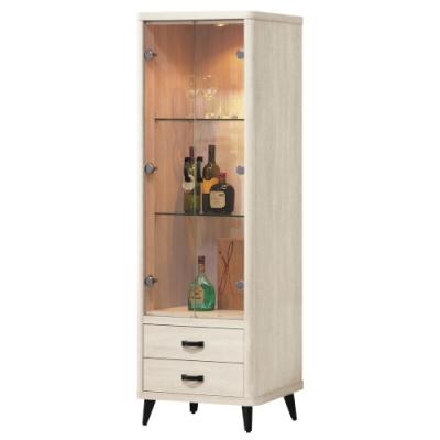 文創集 波斯森 時尚2尺二門展示櫃/收納櫃-60x40x185cm免組