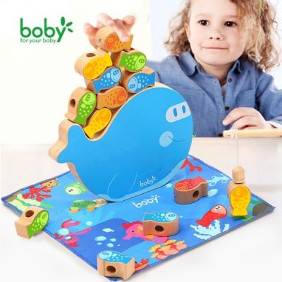 Boby 小魚世界疊疊樂(兒童教育玩具)24m+