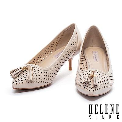 高跟鞋 HELENE SPARK 細緻流蘇沖孔羊皮尖頭高跟鞋-米