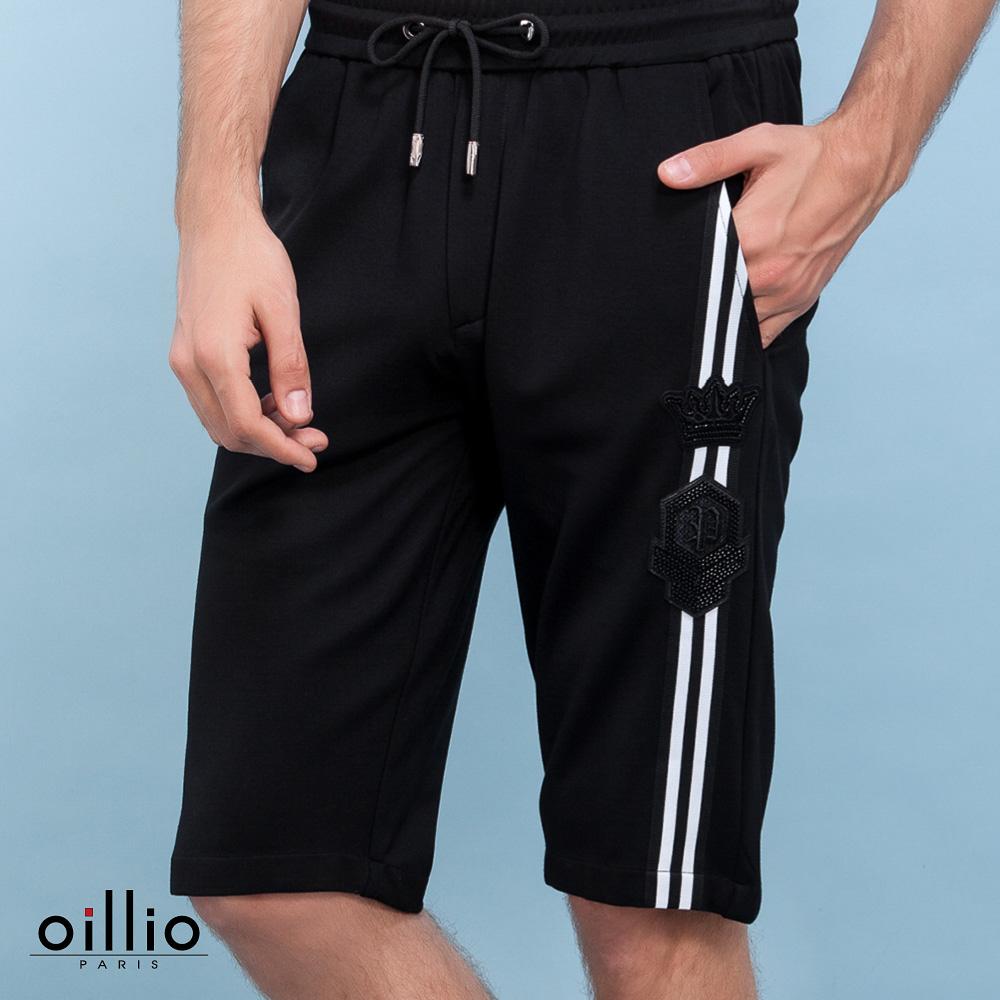oillio歐洲貴族 休閒條紋刺袖短褲 細膩柔順棉質款式 黑色