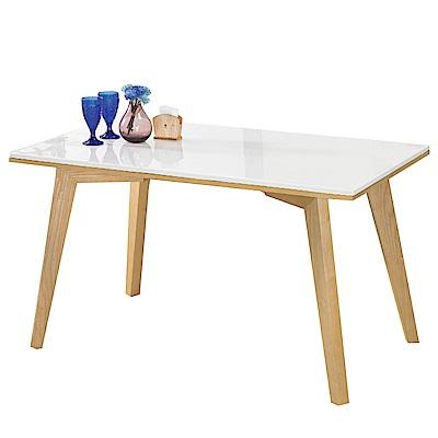 文創集 米蕾時尚4.3尺雲紋石面餐桌(不含餐椅)-130x80x77cm免組