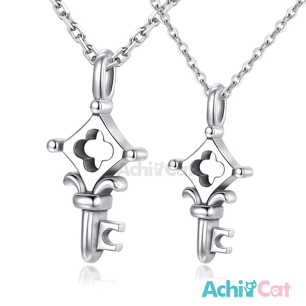 AchiCat 925純銀情侶對鍊 幸福鑰匙