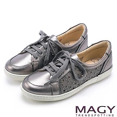 MAGY 樂活休閒 真皮星星穿孔綁帶休閒鞋-銀灰