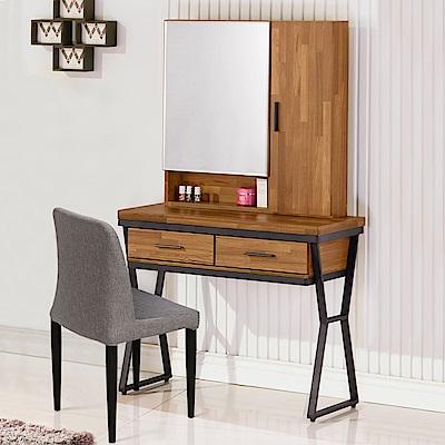 Homelike 亞瑟工業風3尺化妝桌椅組-90x40x157cm