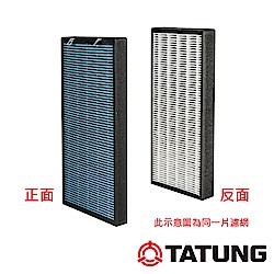 TATUNG大同 清淨機濾網 F8000PUY