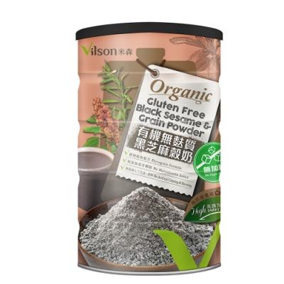 米森Vilson有機無麩質黑芝麻穀奶(400g)無加糖
