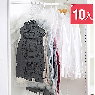 【木暉】可掛式外套大衣真空壓縮袋-10入