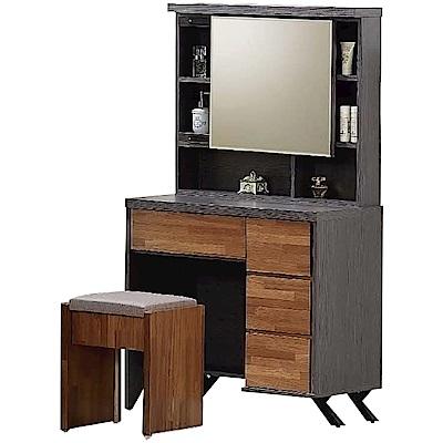 綠活居 凱斯時尚3尺側推式鏡面化妝台組合(含化妝椅)-89x40x154cm免組