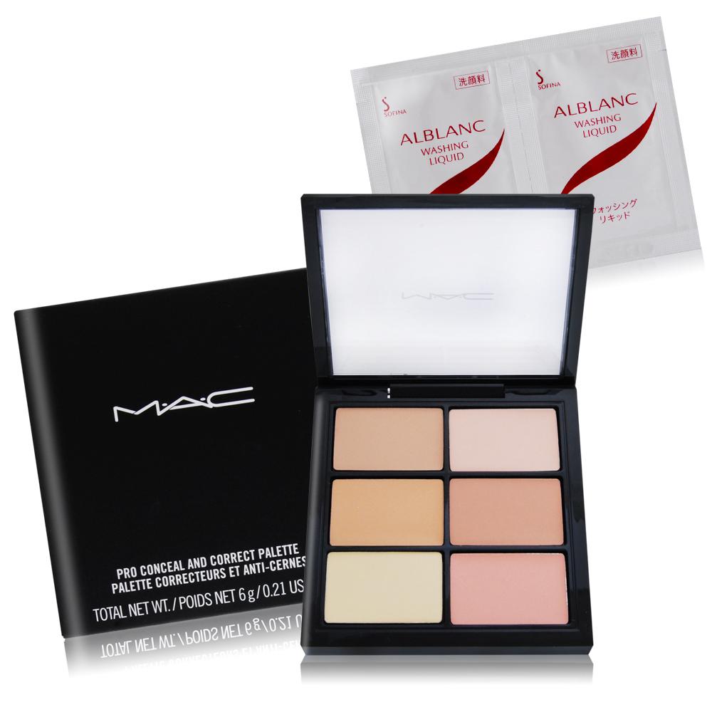 M.A.C 超持妝六色遮瑕盤6g#LIGHT+專櫃清潔卸妝試用包(隨機出貨)X1
