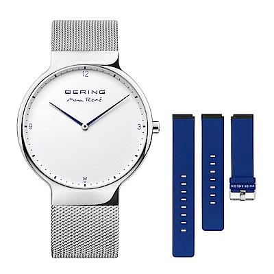 BERING- MAX RENE設計師聯名款 藍寶石鏡 藍色矽膠/銀色米蘭錶帶套組40mm