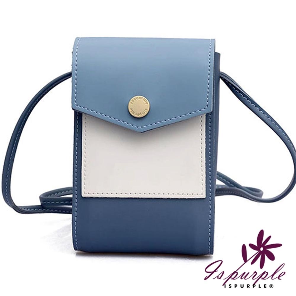 iSPurple 撞色信封 卡片手機零錢側背包 淺藍