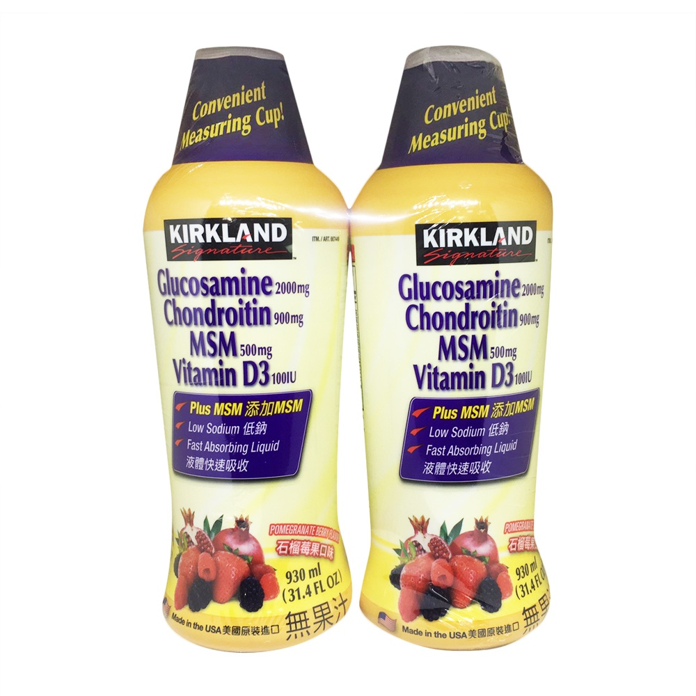 Kirkland Signature 科克蘭 液體葡萄糖胺軟骨素 1860毫升 (930毫