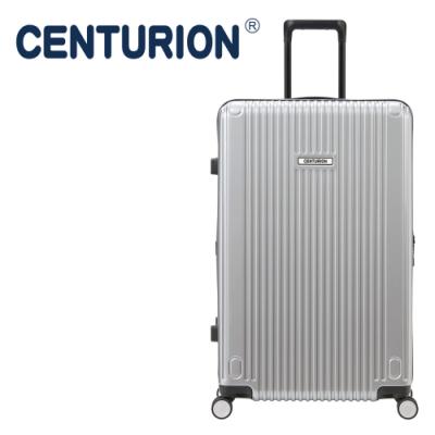 CENTURION百夫長27吋行李箱─休士頓銀HOU(拉鍊箱)