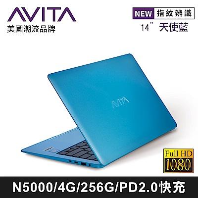 AVITA LIBER 14吋筆電 IntelN5000/4G/256GB SSD 天使藍