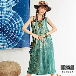 潘克拉 石洗捕夢網背心洋裝-綠色