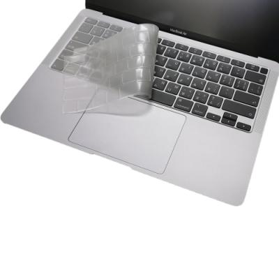 EZstick APPLE MacBook Air 13 2020年 A2179 專用 奈米銀抗菌 TPU 鍵盤膜