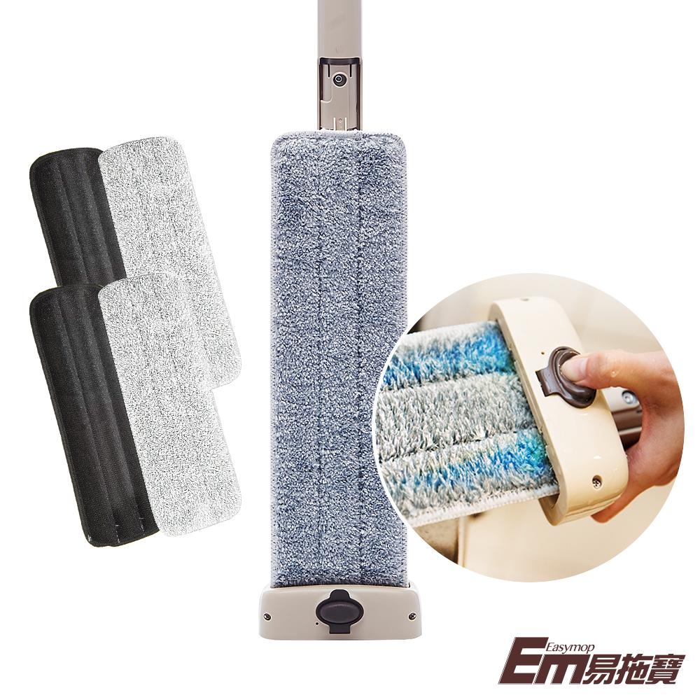EM易拖寶-新一代噴噴樂免手洗乾濕大平板拖把 2拖4布組
