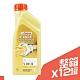 Castrol EDGE Professional V 全合成機油 0W-20 12入 product thumbnail 1