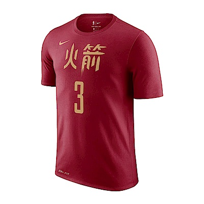NIKE NBA 城市版 短袖T恤 火箭隊 Chris Paul