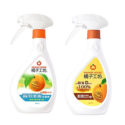 橘子工坊 天然清潔劑480ml(兩用地板/廚房爐具專用)