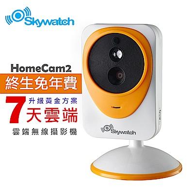 Skywatch HomeCam 2雲端無線網路監視攝影機(終身雲端錄影)