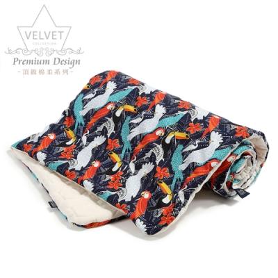La Millou Velvet頂級棉柔系列雙面柔柔毯(加大款)-華麗鸚鵡-舒柔純白