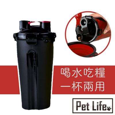 Pet Life 寵物外出便攜雙開口兩用水糧杯
