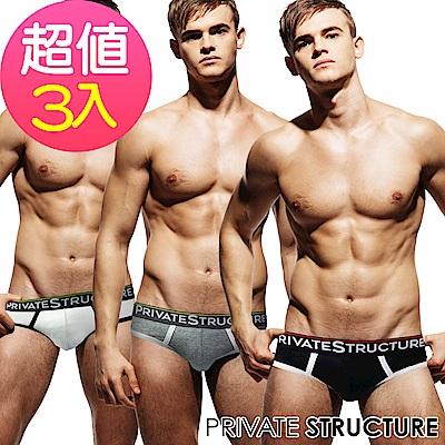 PS經典男內褲3入組-三角-四角任選
