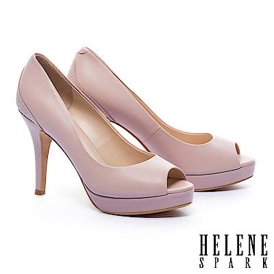高跟鞋 HELENE SPARK 典雅魅力壓紋拼接全真皮美型魚口高跟鞋-粉