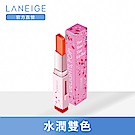 LANEIGE蘭芝 超放電晶潤雙色唇膏(翻玩派對限定版)