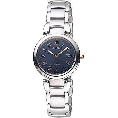 CITIZEN 星辰經典光動能鈦金屬腕錶(EW2509-83L)