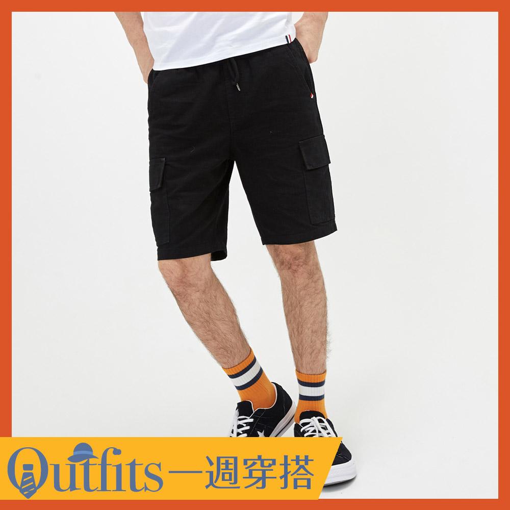 【時時樂限定】CACO-羅紋褲頭工作短褲(四色)