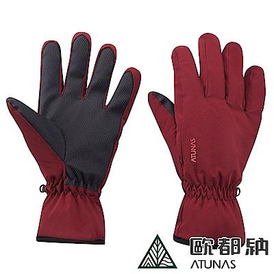 【ATUNAS 歐都納】防風防水保暖手套(A-A1854暗紅(M)/機車/登山/滑雪配件)