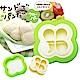 kiret 日本幸運草口袋三明治土司模具組-療傷系設計 土司切邊器/早餐DIY/麵包/四葉 product thumbnail 1