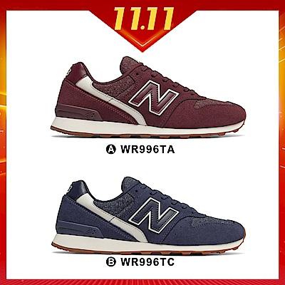 [雙11限定]New Balance 996復古鞋 女