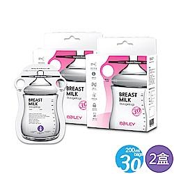 韓國BAILEY貝睿 感溫母乳儲存袋-指孔型30入(2盒)