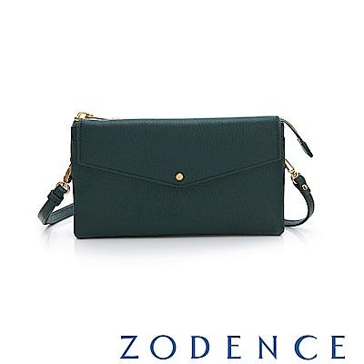 ZODENCE ERATO系列 進口彩色牛皮信封蓋皮夾包(大) 綠