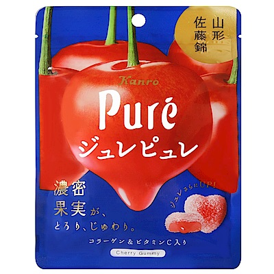 Kanro Pure櫻桃軟糖(66g)