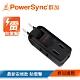 PowerSync 群加 2孔4插防雷擊180度旋轉壁插/黑色(TC4P0N) product thumbnail 2