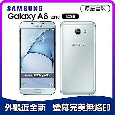 【福利品】三星 SAMSUNG GALAXY A8 2016 5.7吋智慧型手機(3G/32G)