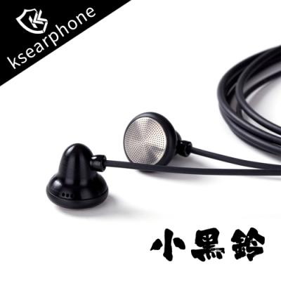 ksearphone凱聲平頭耳塞式耳機-小黑鈴