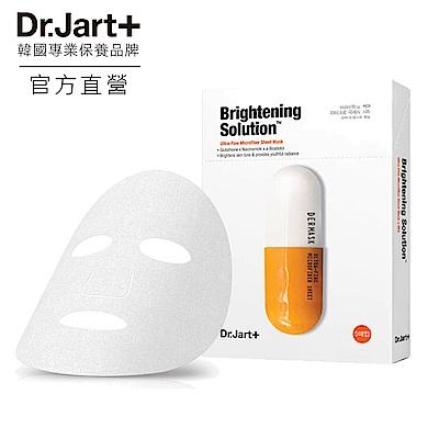 Dr.Jart+錦囊妙劑亮白面膜5PCS
