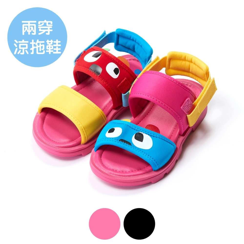 WHY AND 1/2 普普熊兩穿涼拖鞋 多色可選