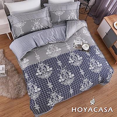 HOYACASA燦享 加大四件式抗菌天絲兩用被床包組