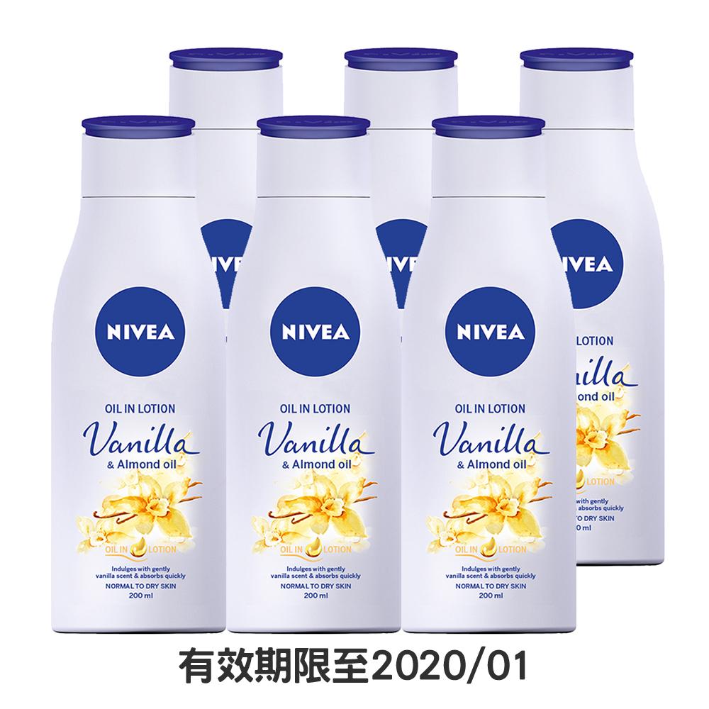 妮維雅植物精華油身體乳200ml - 甜美香草香 6入組