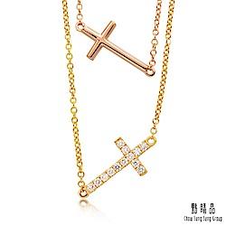 點睛品 愛情密語 18K雙色雙層十字架鑽石項鍊