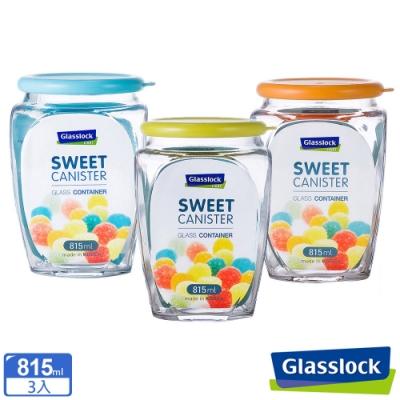 Glasslock 糖果甜心玻璃儲物罐3入組 815ml