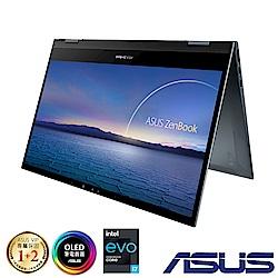 ASUS UX363EA 13吋筆電 (i7-1165