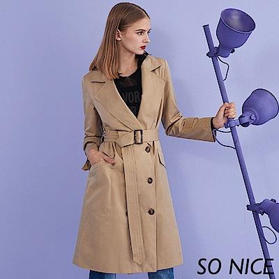 SO NICE率性連帽兩件式風衣