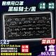 聚泰 聚隆 醫用口罩(雙鋼印)(黑暗騎士/黑)-50入 (台灣製 醫用口罩 CNS14774) product thumbnail 1